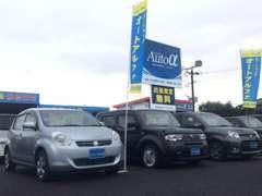 """商用車~ファミリー向けワンボックス車まで、幅広く在庫を展示しております☆当店のモットーは、""""高品質&低価格""""です!!"""
