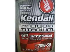 県下初 オイルのKENDALL取扱店 白煙・オイル漏れ等でお困りでしたらご相談下さい。