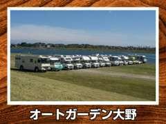 沢山のお客様とイベントも行っています。当店HP【http://www.ag-ohno.jp/】イベント情報など掲載していますのでご覧ください☆