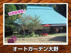 雰囲気のいい古民家を利用し週末古民家喫茶をオープンしています♪お気軽にご来店下さい(*^^*)