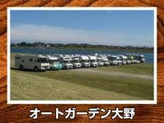 当社オリジナルキャンプ場完備。ぜひ遊びに来てください(^^)/