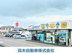 大田原市街より県道461号を西へ行くと当店です。