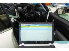 コンピュータ診断機は現在7種類あり、それぞれの車種に適合したもので、納車前に全項目診断を行っています。