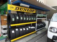 タイヤも在庫しております。