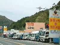 トラック1バン 宇和島 トラック市エヒメ