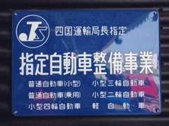 県外からのお客様でもご予約を頂ければ1日車検もOKです。安心して乗って頂ける合法カスタムを御提案します!