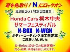 栃木県小山市、旧4号線沿いになります。高品質なお車を多数取り揃えておりますのでお気軽にお立ち寄りください。