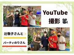 鹿児島お笑い芸人パーティーのりさんとYouTube始めました!!Kランドの色々な事を知れますよ(^^)