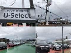 Honda認定中古車を多数展示中!新車だけでなく中古車もお任せください。