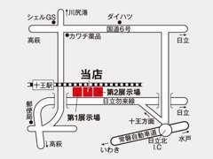 当店は常磐線十王駅のすぐ傍で、常磐道ICから車で約5分と、電車でも車でもお越しいただけます。いわきからも来やすい場所です♪