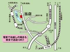袋田の滝から車で約5分!栃木・福島からも比較的近い場所です!