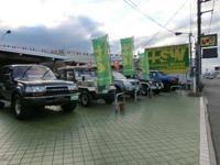 RV・オフロード・4WD専門買取販売店 プラスサンデーワールド null