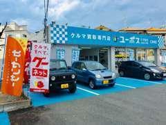 お客様駐車場完備!!ご来店の際は、水色の駐車スペースにお気軽にお停めください☆誠心誠意ご対応させて頂きます♪