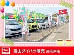 新車の展示スペースです☆お目当てのおクルマをご覧ください!