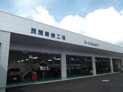 お車のメンテナンスや修理など、店舗にサービスショップが併設されているので、急なトラブルも安心♪