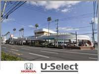 Honda Cars さつま U-Select谷山