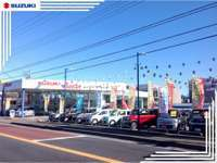 (株)スズキ自販栃木 南センター