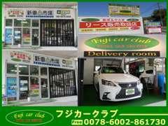 新車・注文販売も承っております。中古車の長期保証も取扱っておりますので、当店より遠方のお客様も安心してご購入頂けます!