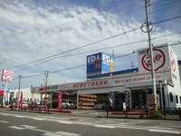アップル 豊田153通店 null