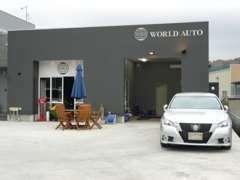 私達ワールドオートは、納得するまで綺麗に仕上げます。展示車はすべてコーティング済み!お客様の車だから綺麗が当然!