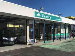クリーンカー勝田店では、お車の販売だけでなく、買い取りも強化中です!