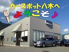 SUBARU認定中古車がいっぱい!人気のSUVから軽自動車まで取り揃えております! スバルプロによるメンテナンスも!