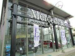 展示車に限らず、全国のメルセデスベンツサーティファイドカーをお探しすることも可能です。