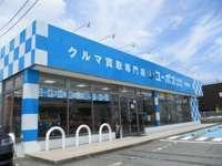 ユーポス 久御山店