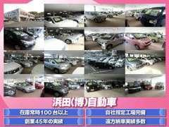 普通車展示場☆当店の在庫はほとんどショールームに展示してあります。キレイな状態のお車をゆっくり見て頂きたいからです☆