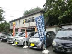 常磐道那珂ICから車で15分、東水戸道路ひたちなかICから車で20分の所に当社はございます。ご来店お待ちしております!