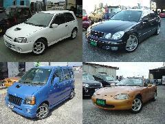 若い方に人気の車種から女性に人気の車種まで幅広く扱ってます。どの車にも統一していえるのは、価格の安さと品質の良さです。
