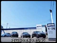 ディーラー車・ワンオーナー車を中心にラインナップに自信を持って提供しております!