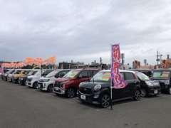 JUカーパーク店では軽自動車・ミニバン・スポーツまで取り揃えております。ご希望のお車が見つかります。