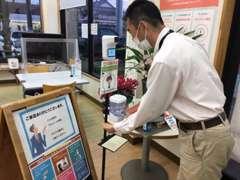 当店では新型コロナウイルス感染拡大防止の為、感染対策を徹底したうえで通常営業しております。非接触検温、アルコール消毒など