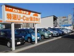 お気軽にご来店くださいませ♪千葉県内でトヨタの中古車の在庫が一番ございます!!ぜひ弊社にお任せください!
