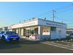 常時70~80台の☆特選☆優良ホンダ車を取り揃えております!県内外を問わず、皆様のご来店お待ちしております。