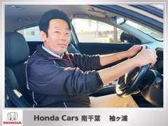 中古車担当の『冨澤』と申します!皆様の素敵なカーライフのお手伝いを致します!お気軽にお問い合わせください♪