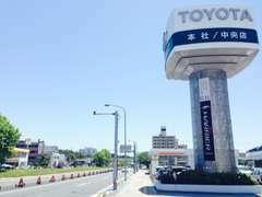 国道14号線沿いの大きな鉄塔看板が目印です!!