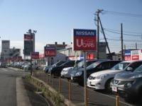千葉日産自動車 カーパレス木更津店