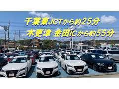 誠に勝手ながら当社の中古車は、現車が確認できる千葉県、東京都、神奈川/埼玉/茨城県のお客様への販売に限らせていただきます