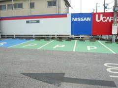 お客様駐車場が3ヶ所ありますのでゆったりと駐車できます。