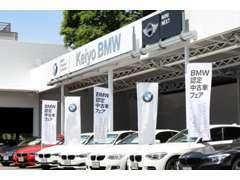 BMW、MINIともに最新モデルの展示も御座います。