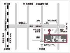 最寄り駅が千葉中央駅になります。前もってご連絡頂ければお迎えに伺いますのでお気軽にご連絡ください♪