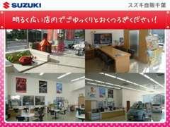 ☆大型店舗の綺麗なお店です!☆居心地のいいお店作りを目指しています!☆お気軽に是非ご来店下さい!