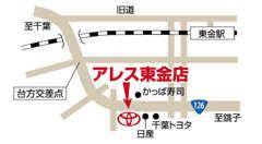 アクセス:東金IC~4キロ程走っていただき信号を右折してお入りください。電車の場合:JR外房線 大網駅までお迎えに参ります