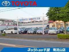 新車店舗が併設しております。『U-Car』『新車』と選べる楽しさがここ、流山店にはございます!!