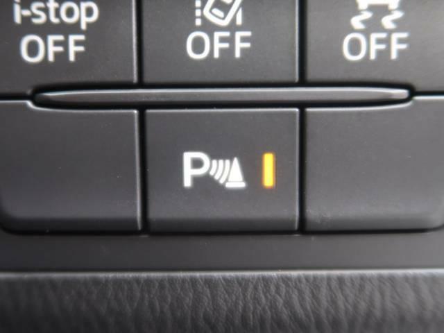 【クリアランスソナー】バンパーに付いたセンサーが障害物を検知!一定の距離に近づくとアラートで教えてくれます♪狭い駐車スペースや車庫入れ時も安心ですね☆