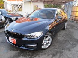 BMW 3シリーズグランツーリスモ 328i ラグジュアリー 茶革 純正ナビ/TV Mスポーツ18アルミ