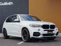 BMW X5 xドライブ 35d Mスポーツ 4WD 4WD 追従クルコン ターボ メーカーナビ