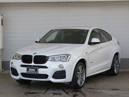 BMW X4 xドライブ28i Mスポーツ 4WD LEDヘッド19AWAトランクアラウンドビュー